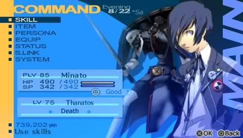 Persona 3 Portable After Battle Screenshot