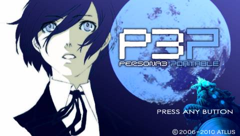 Persona 3 Portable Title Screenshot